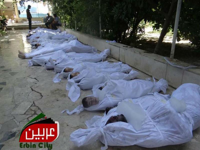 siria ataque armas quimicas