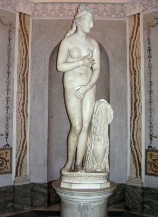 Vénus Capitolina